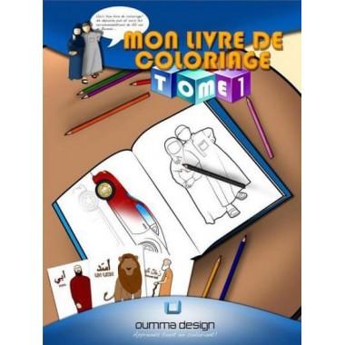 Mon livre de coloriage (tome 1) - Oumma Design