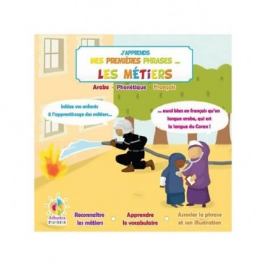 J'apprends mes Premières Phrases : les Métiers – Athariya Kids