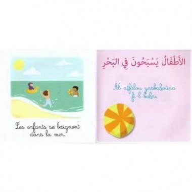J'apprends mes Premières Phrases : la Mer – Athariya Kids