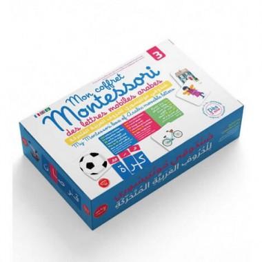 Mon coffret Montessori des Lettres Mobiles Arabes (3) dès 3 ans - Graines de Foi