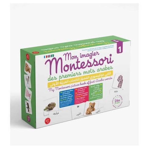 Mon Imagier Montessori des premiers mots arabes (1) dès 2 ans - Graines de Foi