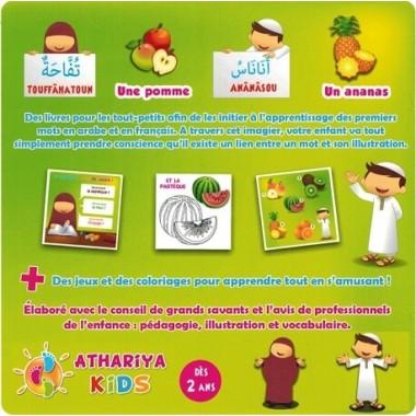 J'apprends mes premiers mots - Les Fruits - Athariya Kids