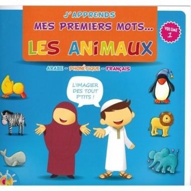 J'apprends mes premiers mots - Les Animaux - Athariya Kids