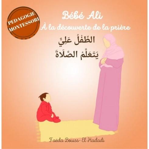 Bébé Ali - A la découverte de la prière