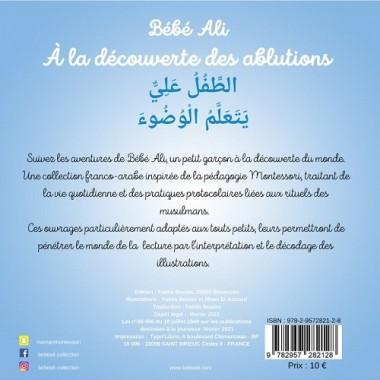 Bébé Ali - A la Découverte des Ablutions